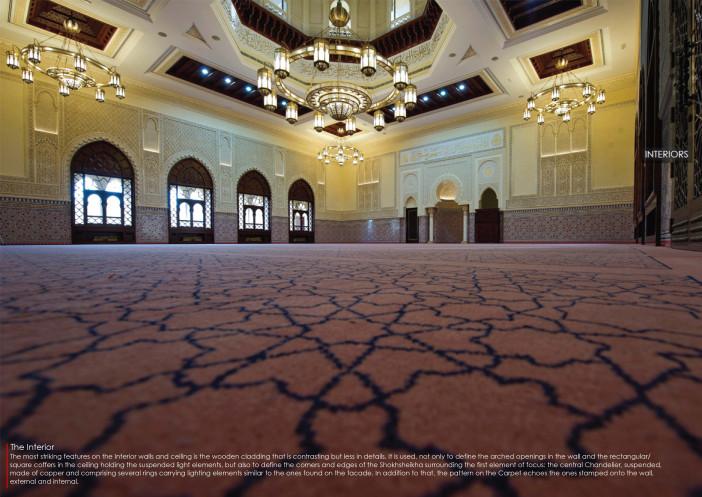 Al Jaddaf Mosque-13.jpg