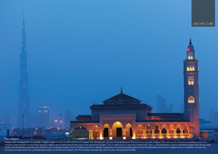 Al Jaddaf Mosque-3.jpg