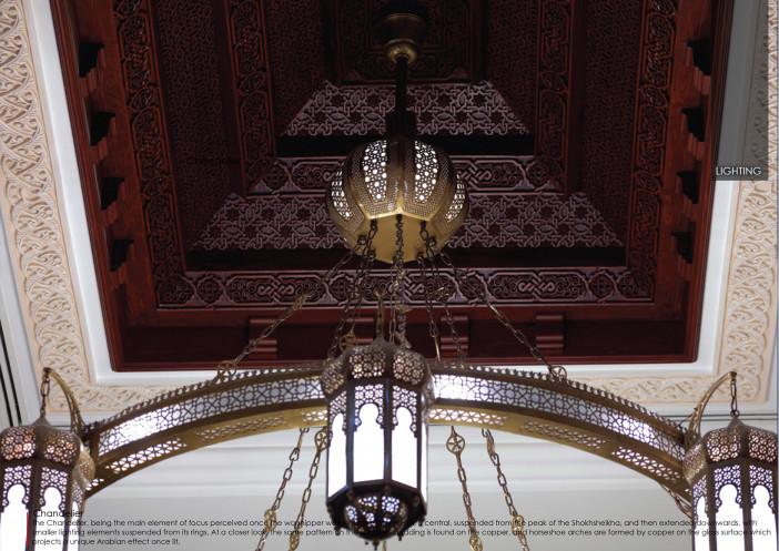 Al Jaddaf Mosque-18.jpg
