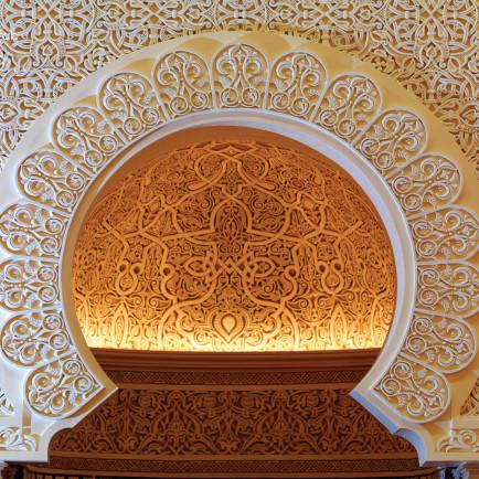 Al Jaddaf Mosque-15.jpg