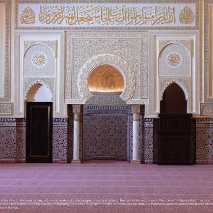 Al Jaddaf Mosque-14.jpg